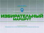 Евгений Макарченко - полная биография